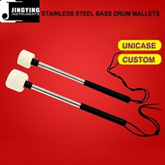 Drum Set Parts, Stainless Steel Bass Drum Mallets