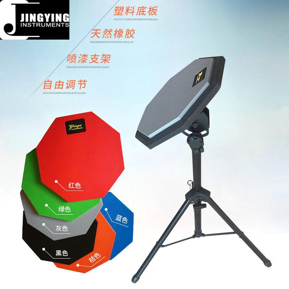 Wholesale 8-inch Rubber Practice Drum/Silent Drum 1