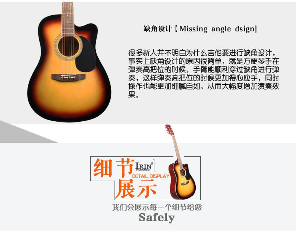 41 Inch VS Color High Quality Acoustic Guitars 10
