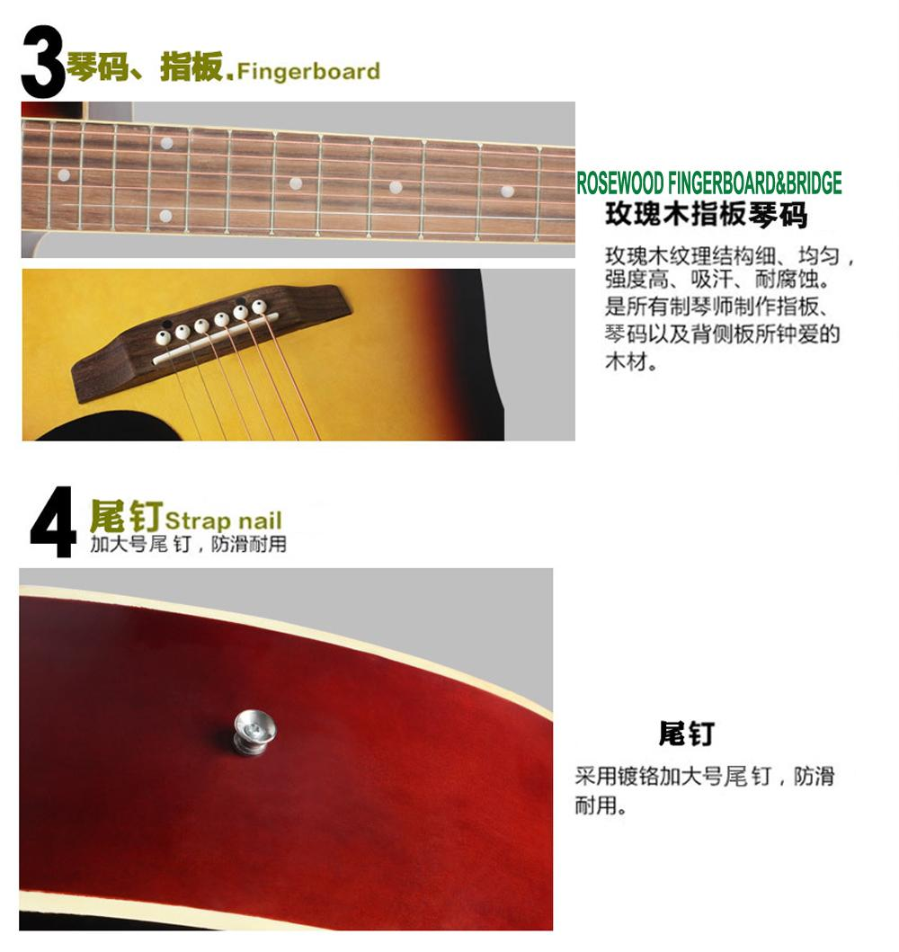 41 Inch VS Color High Quality Acoustic Guitars 12
