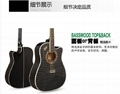 40 Inch Personality Grid Series Acoustic Guitars