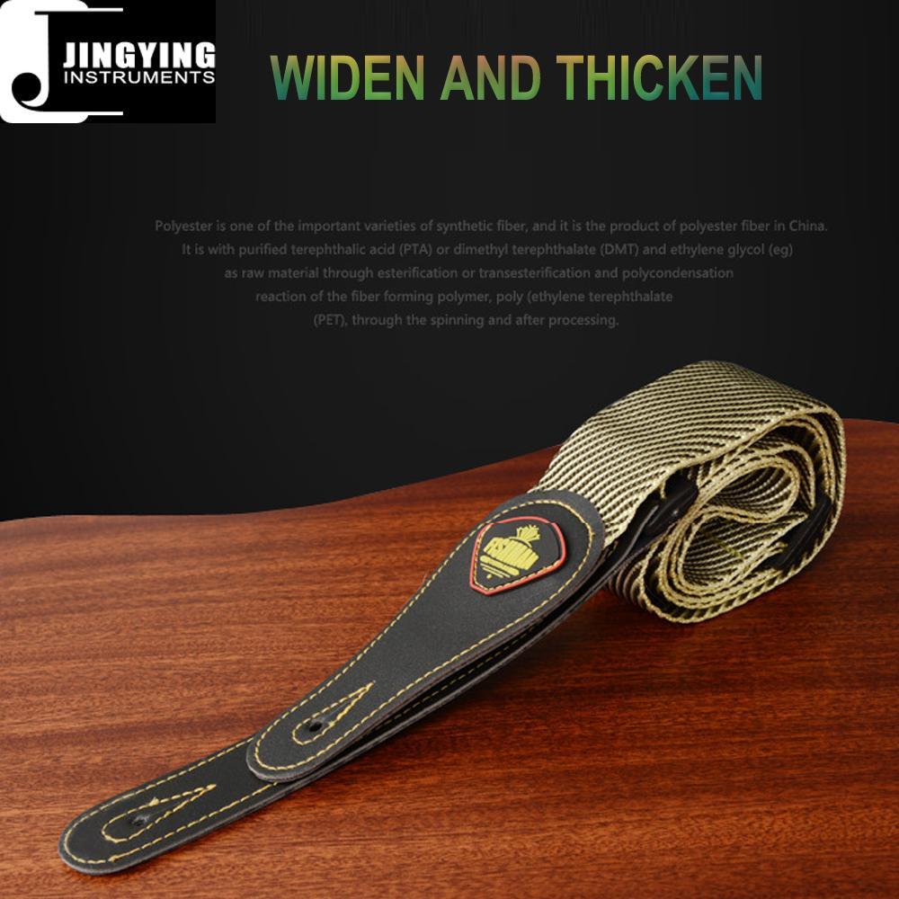 Wholesale 1.5M Length Microfiber Leather Polyester Cotton Guitar Straps