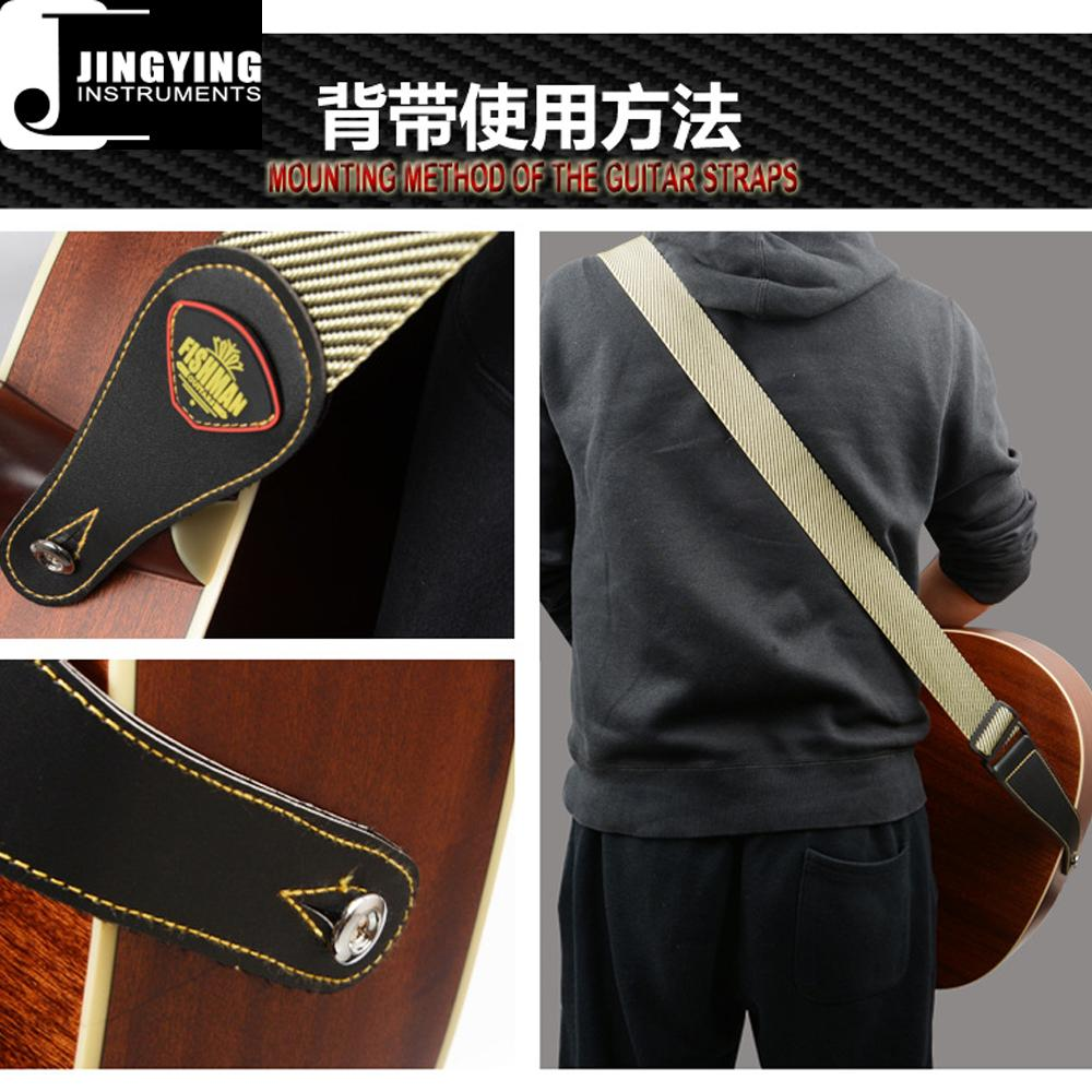 Wholesale 1.5M Length Microfiber Leather Polyester Cotton Guitar Straps 7