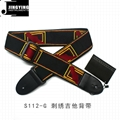 Fender Style 137X5CM Jacquard Ribbon Embroidered Guitar Straps 8