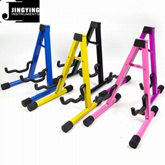 Wholesale A Type Multicolor Metal Guitar Stands, Electric&Acoustic Guitar Stands