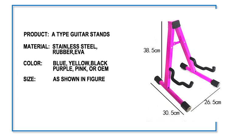 Wholesale A Type Multicolor Metal Guitar Stands, Electric&Acoustic Guitar Stands 9