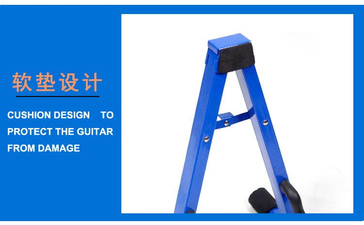 Wholesale A Type Multicolor Metal Guitar Stands, Electric&Acoustic Guitar Stands 11