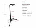 Wholesale Vertical Single Head Electric&Bass&Classic Guitar Stands 7