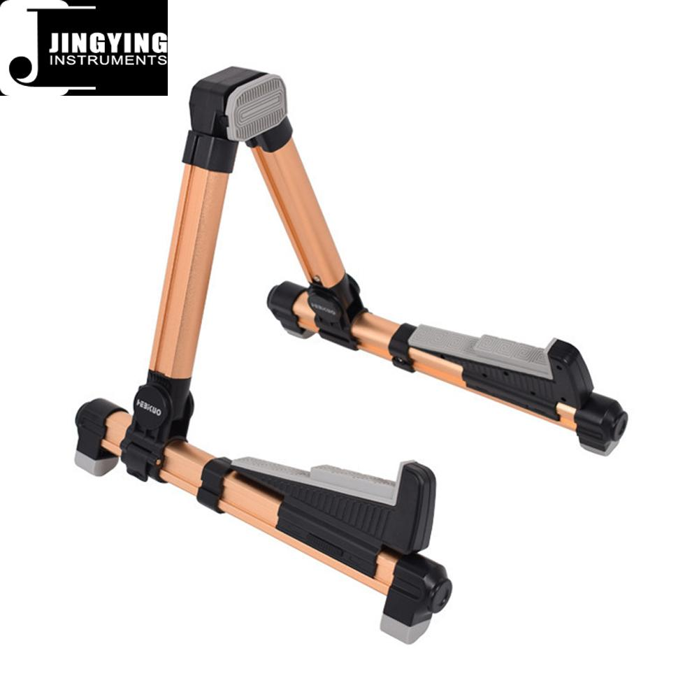 Wholesale High Quality Aluminum Alloy Material Seat Folding Guitar Stands