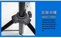 Wholesale Thickening Adjustable&Folding Guitar&Violin Music Stands