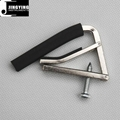 Wholesale Adjustable capo and strings between efforts,Metal Guitar Capo 2