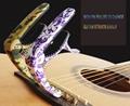 Wholesale High Grade Camouflage Color&Blue and White Porcelain Color Guitar Capo 10