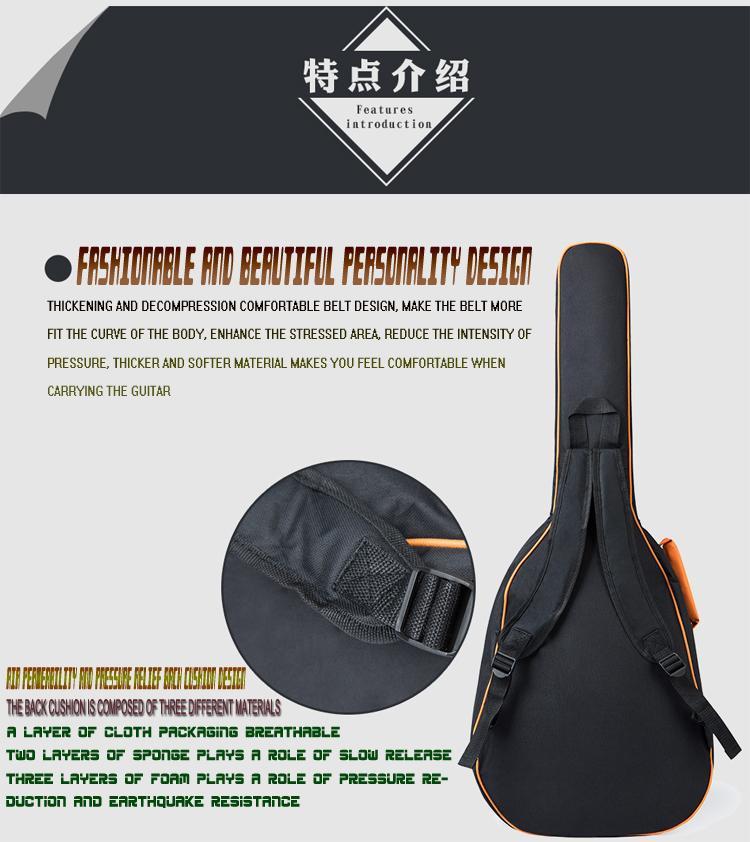 Wholesale 41 Inches Advanced 600D Oxford Cloth 10mm Sponge Acoustic Guitar Bags 7