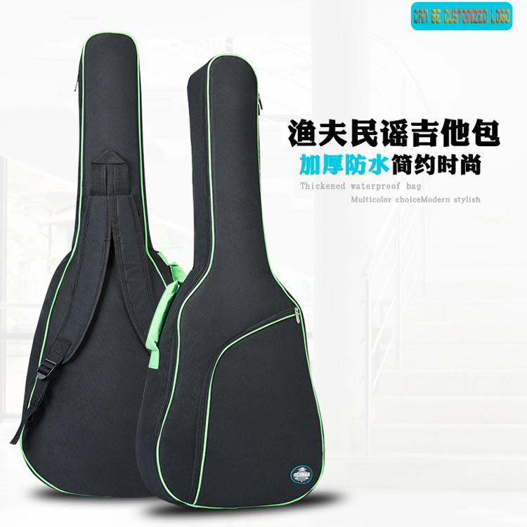 Wholesale 41 Inches Advanced 600D Oxford Cloth 10mm Sponge Acoustic Guitar Bags 3