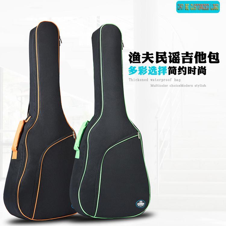 Wholesale 41 Inches Advanced 600D Oxford Cloth 10mm Sponge Acoustic Guitar Bags