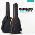 Wholesale 41 Inches Advanced 600D Oxford Cloth 10mm Sponge Acoustic Guitar Bags 2