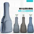 Wholesale 41 Inches 1680D 25mm Sponge