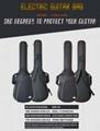 Wholesale 600D Oxford Cloth 8mm Sponge Two Shoulders Electric Guitar Bags 7
