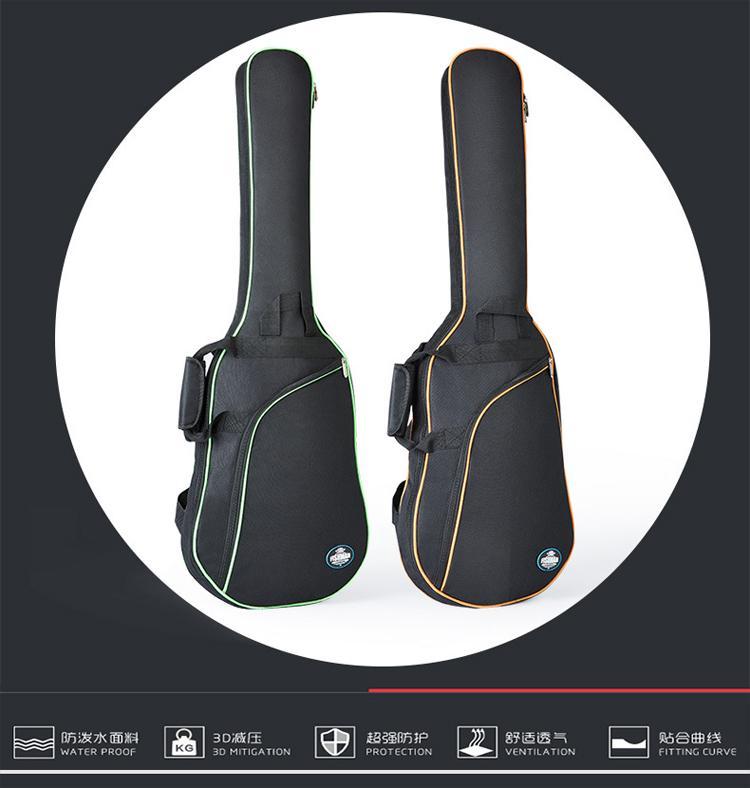 Wholesale 600D Oxford Cloth 8mm Sponge Two Shoulders Electric Guitar Bags 6