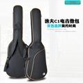 Wholesale 600D Oxford Cloth 8mm Sponge Two Shoulders Electric Guitar Bags 2