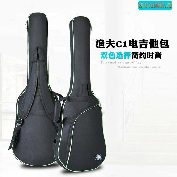 Wholesale 600D Oxford Cloth 8mm Sponge Two Shoulders Electric Guitar Bags 3