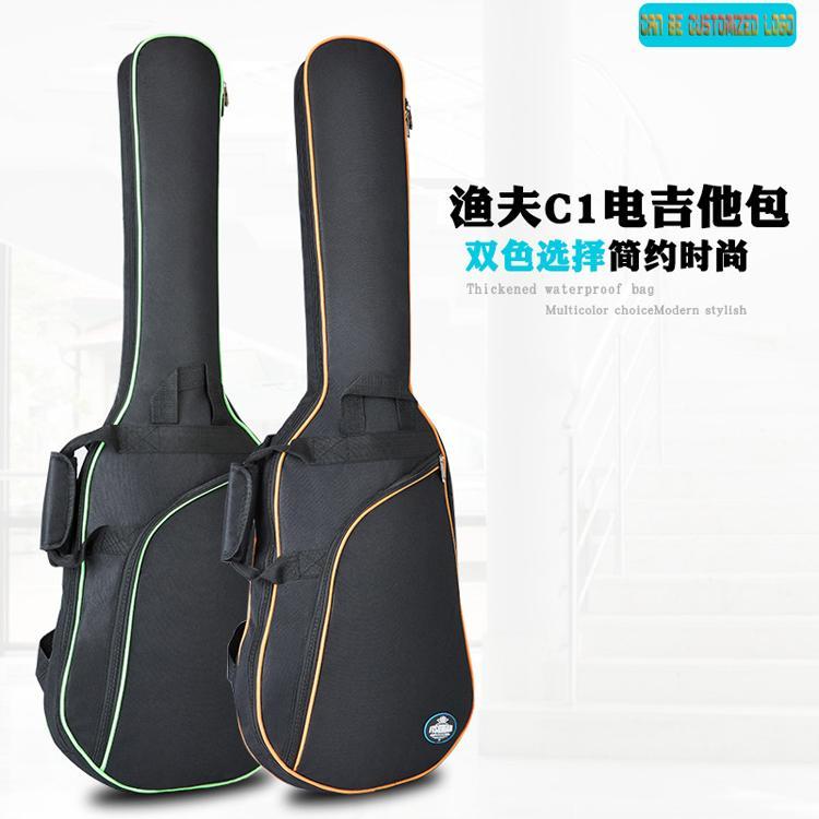 Wholesale 600D Oxford Cloth 8mm Sponge Two Shoulders Electric Guitar Bags 1