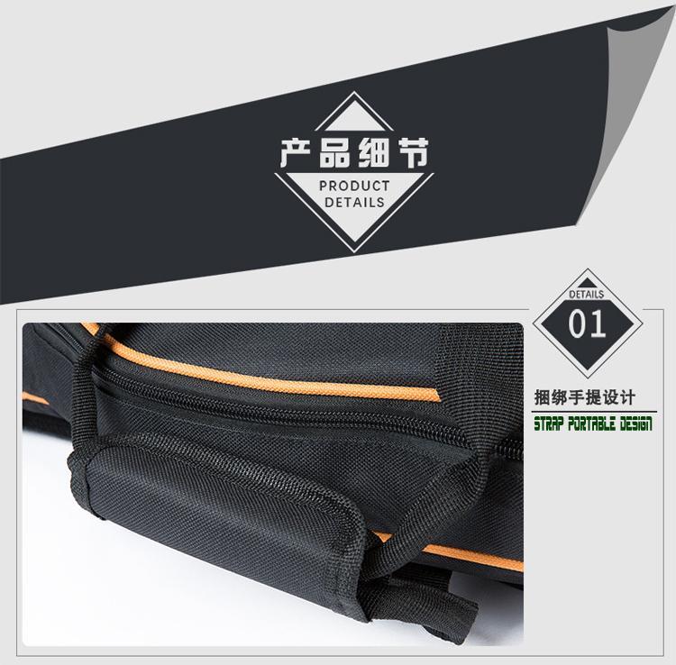 Wholesale 600D Oxford Cloth 8mm Sponge Two Shoulders Electric Guitar Bags 9
