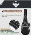 Wholesale 600D Oxford Cloth 10mm Sponge Two Shoulders Electric Guitar Bags 5