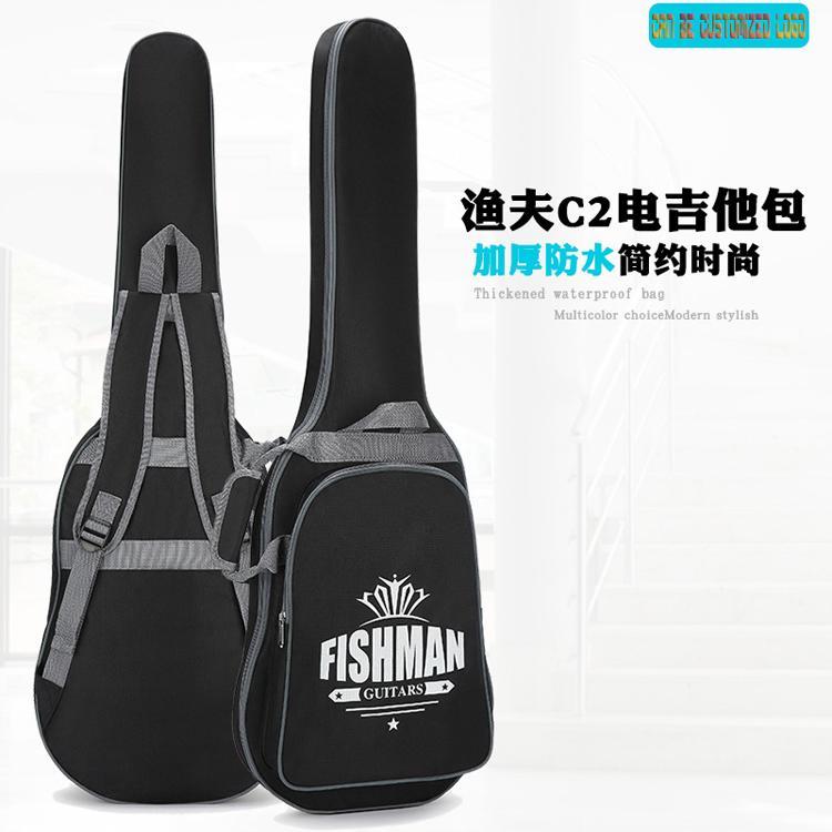 Wholesale 600D Oxford Cloth 10mm Sponge Two Shoulders Electric Guitar Bags