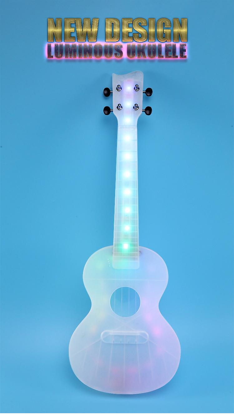 2020 Jingying Music New Design 23 Inches Luminous Ukulele,Travel Use Ukulele