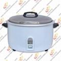 Drum Rice Cooker 2