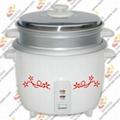 Drum Rice Cooker 5