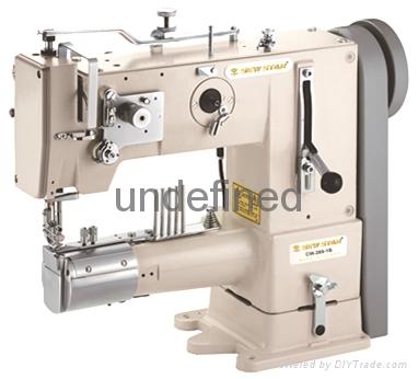Singleneedle Cylinder Bed Lockstitch Sewing MachineBinding Use Inspiration Sewing Machine Binding