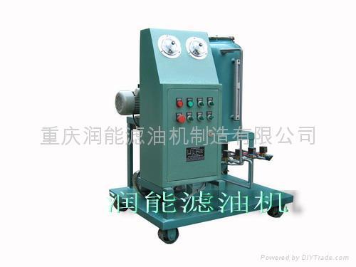 注塑機油濾油機 1