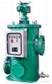 全自動濾油機 1