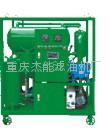 重慶潤能濾油機製造有限公司
