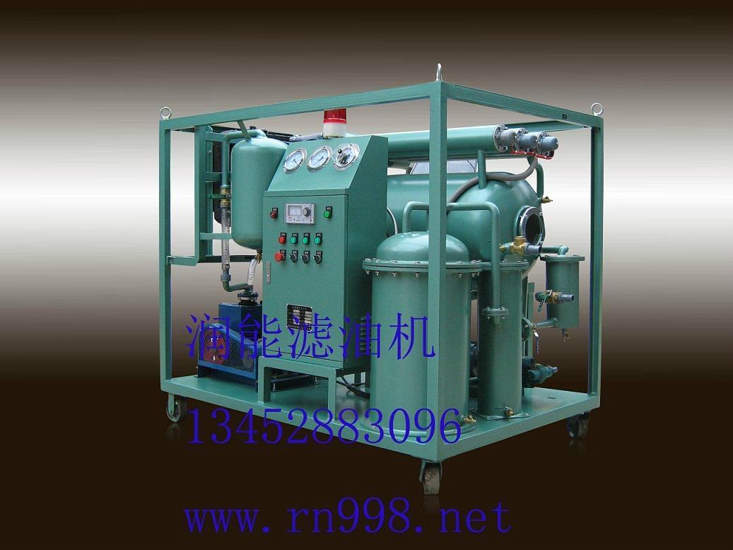 DRJ潤滑油濾油機 3
