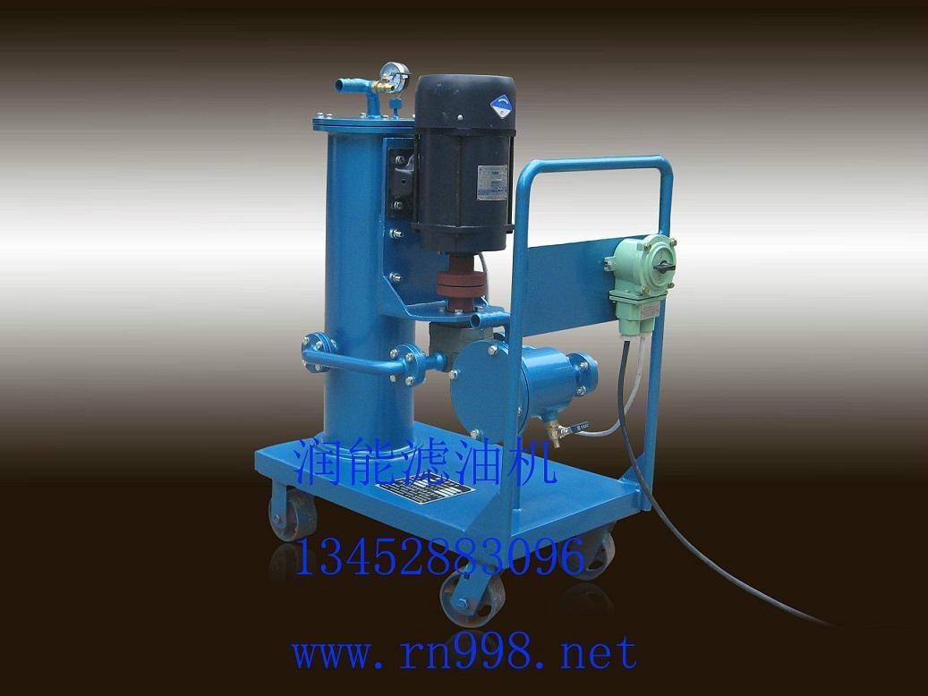 LYC濾油車 3