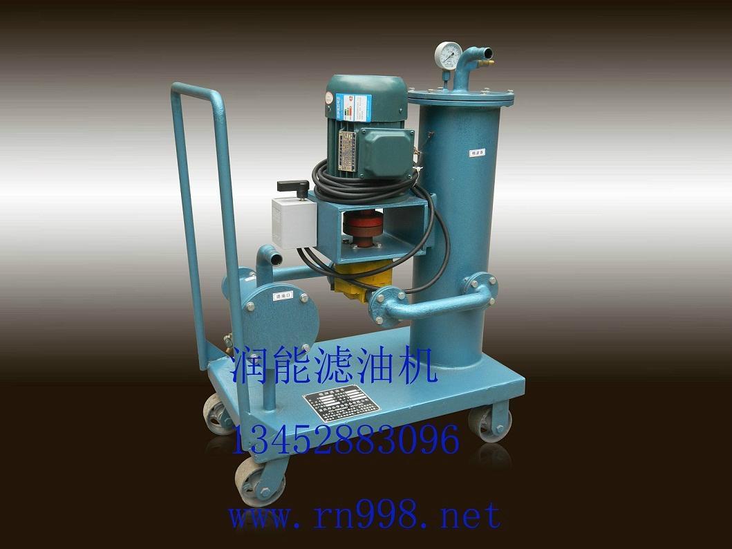 LYC濾油車 4