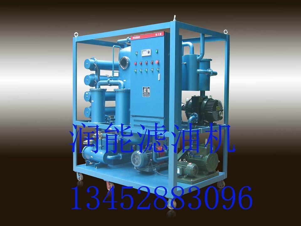 ZJA雙級真空濾油機 4