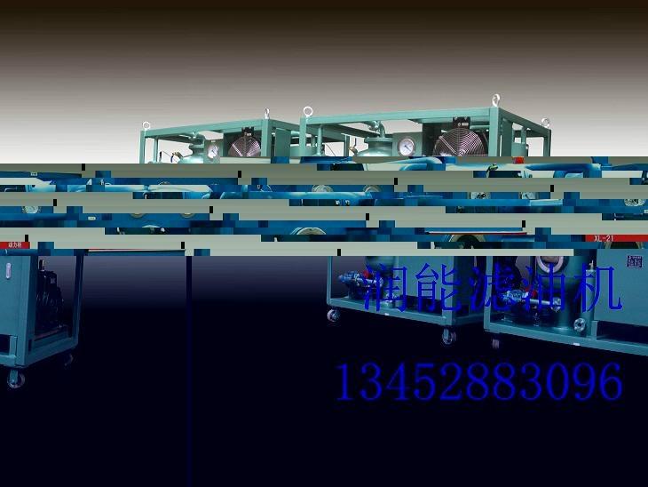 TY透平油專用濾油機 2