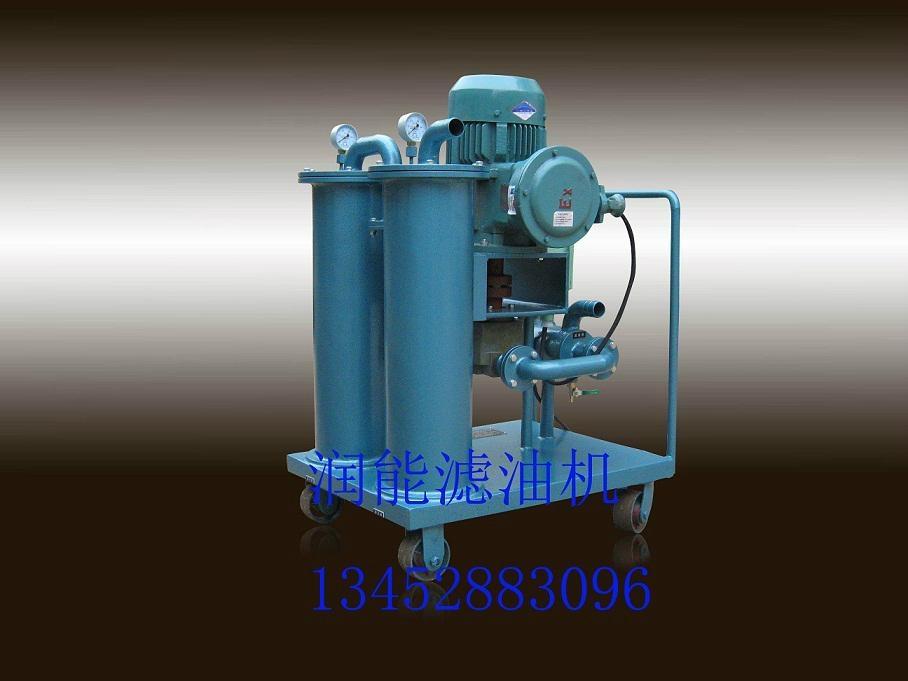 JL多級精密濾油機 2