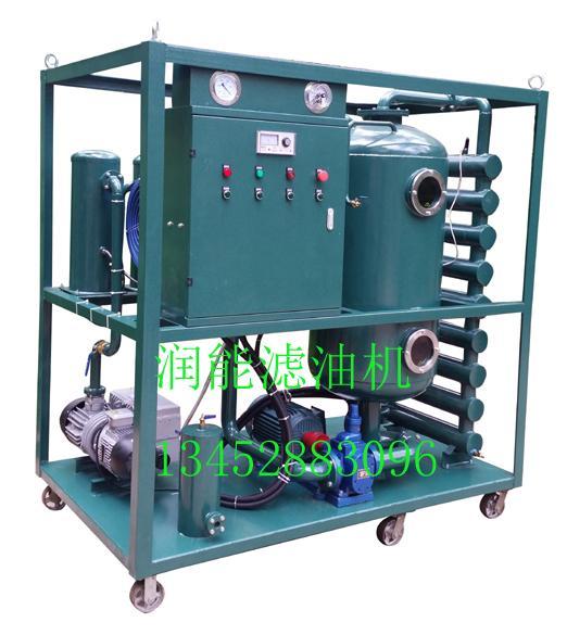 TYA液壓油濾油機 2