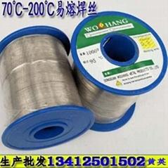 低溫焊錫絲,鉍錫合金絲,易熔絲