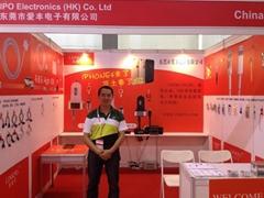 DongGuan City Ifeng Electronics Co.,Ltd