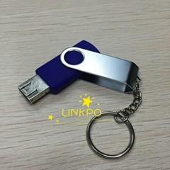 Smart phone USB flash disk