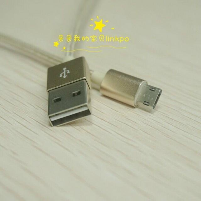 reversible Micro  USB cable 3