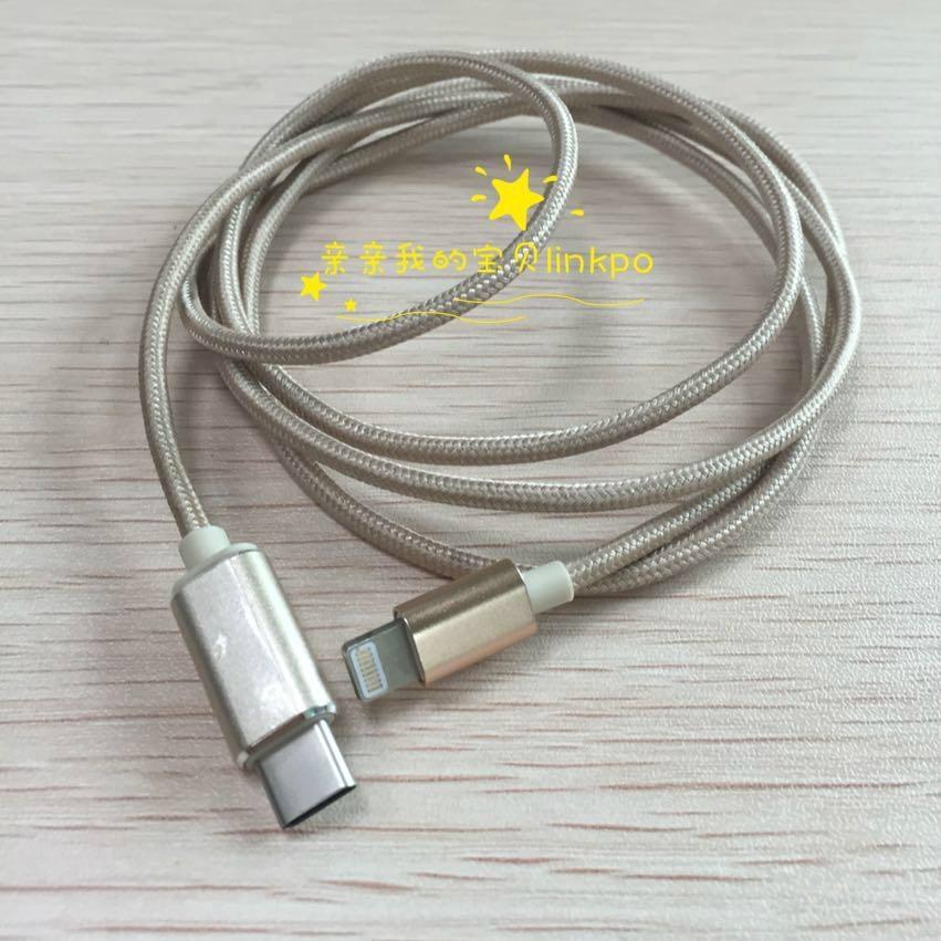 USB-C對LIGHTNING數據線 1