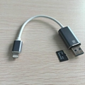 U disk and charging cable