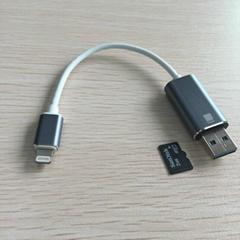 苹果U盘充电两用线